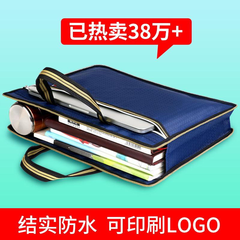 Книги о коллекционировании мебели Артикул 525293503749