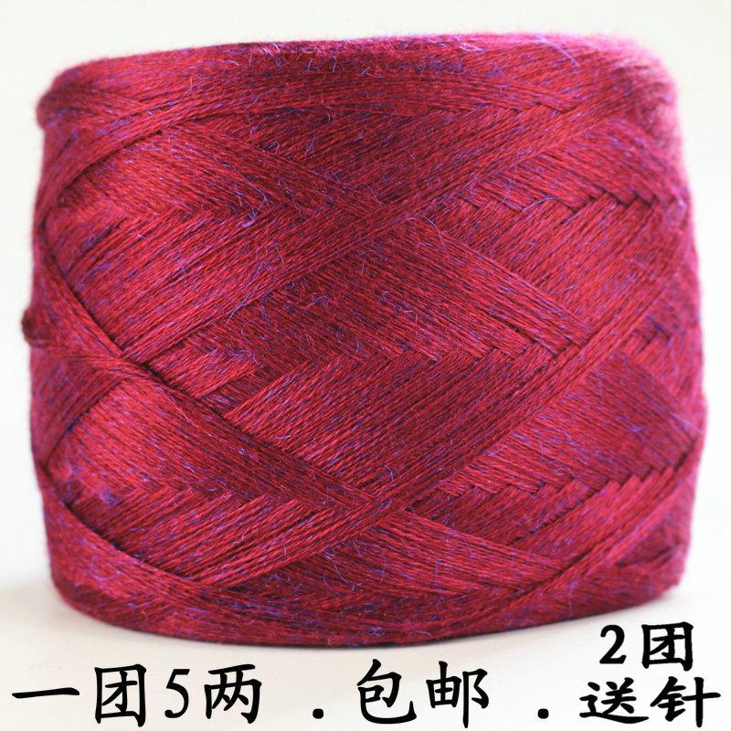 Шерстяные нитки для вязания Артикул 600664699859