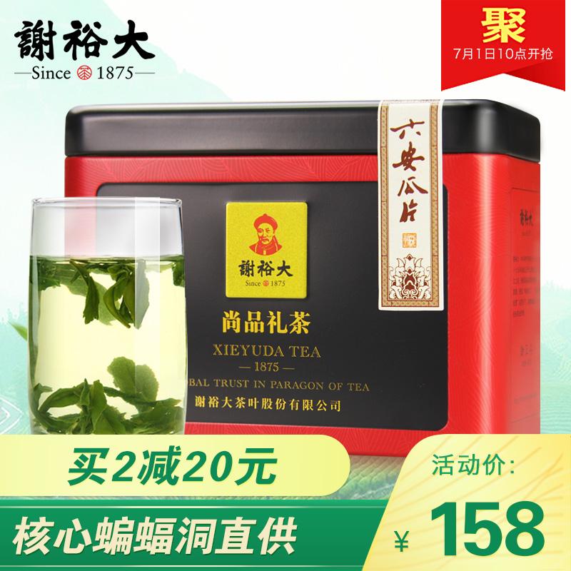 Чай Люань Гуапянь Артикул 539059606973