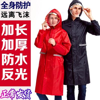 雨衣男女成人徒步户外防雨套装电动车摩托电瓶车单人加大加厚雨披