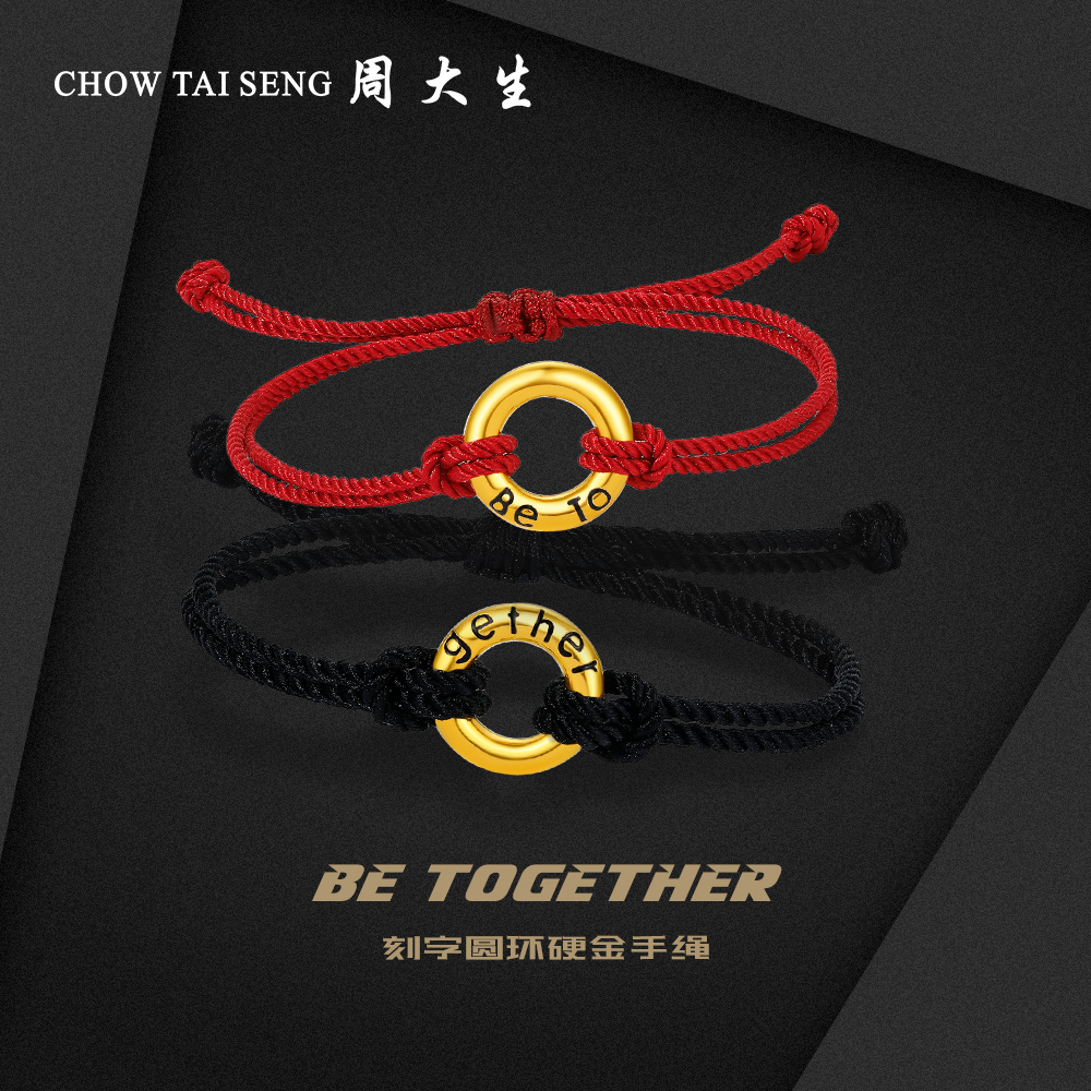 Chow Tai Sang gold bracelet men and women gold ring couples transfer beads enamel bracelet 3D hard gold street fashion bracelet