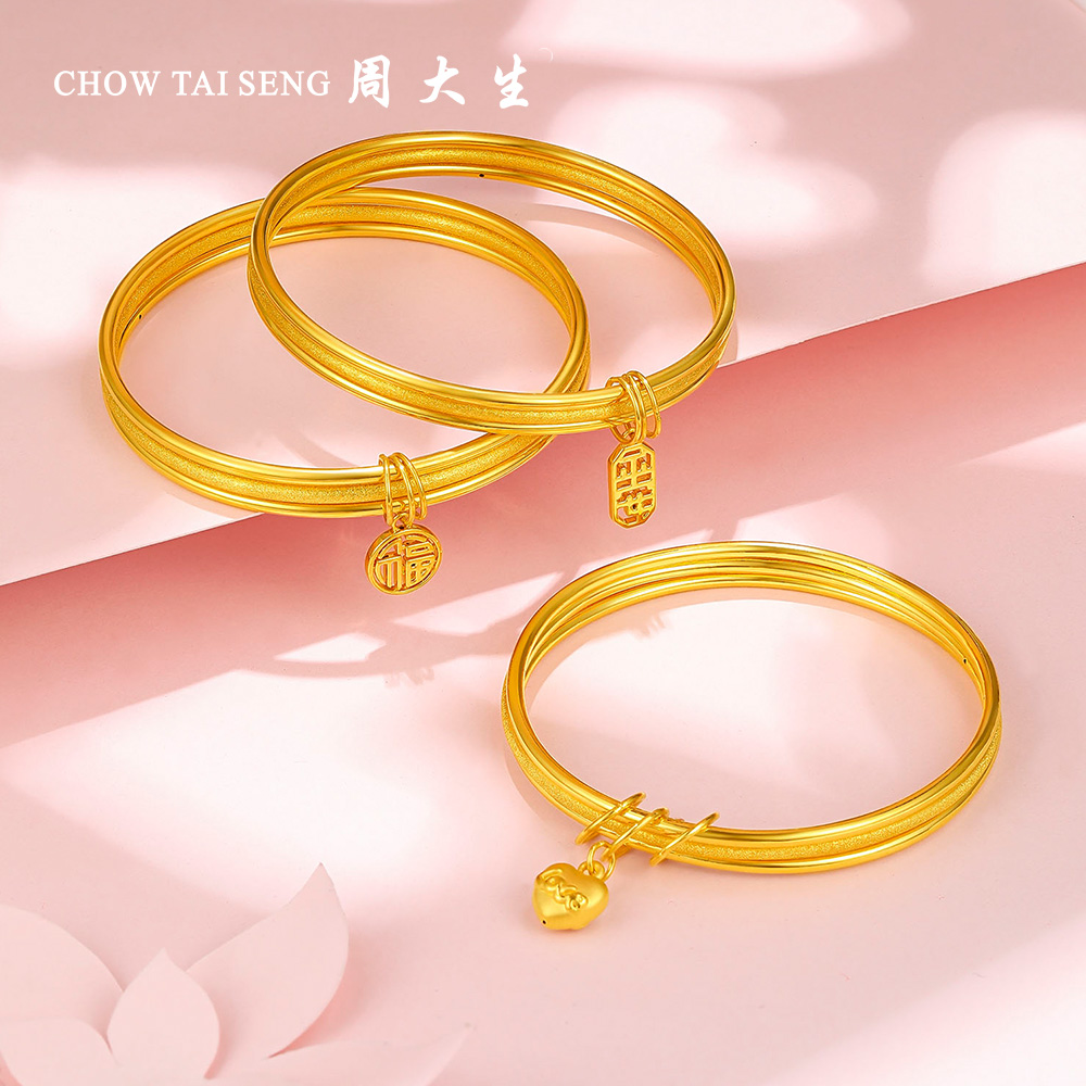 Zhou Dasheng gold bracelet, female Sansheng 3rd Ring Bracelet, 3D hard gold wedding gift bracelet, official authentic