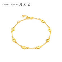 Zhou Dasheng Gold Bracelet Women's Star Chain Jewelry New Genuine Fine Fashion Gold 999 Gold Bracelet