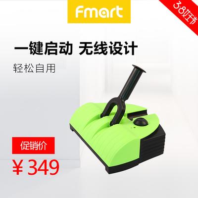 福玛特fmart网店网址,fmart扫地机器人网店地址