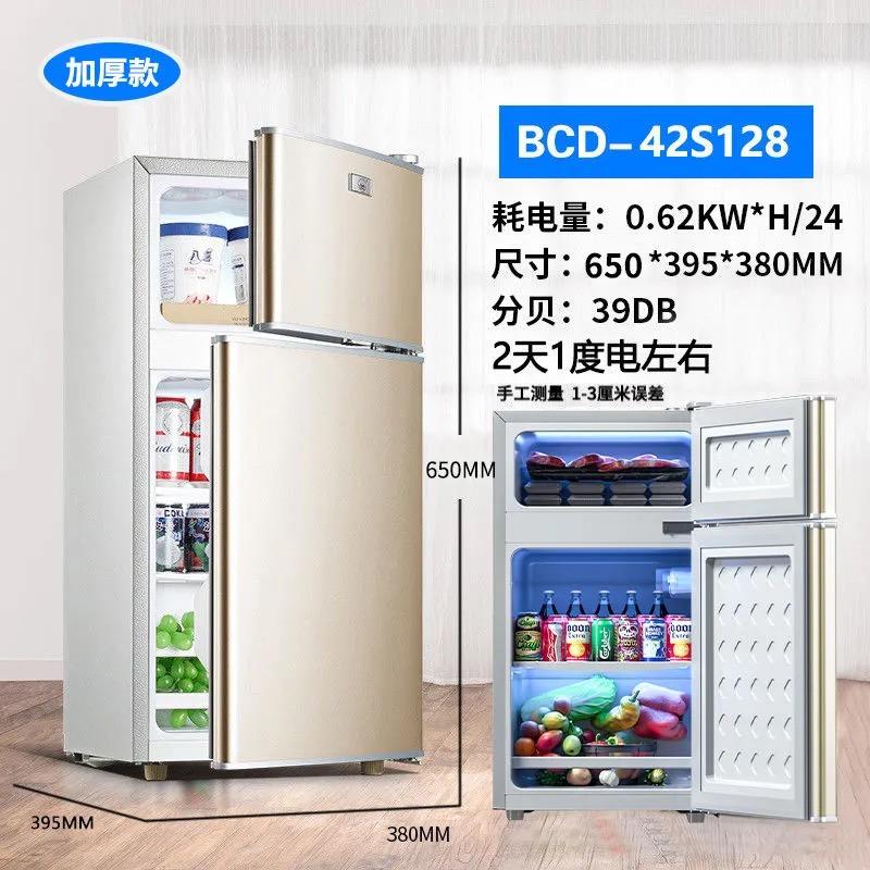 6厂家直销冰箱家用双门小型迷你电冰箱宿舍家电节能冷藏冷冻大容