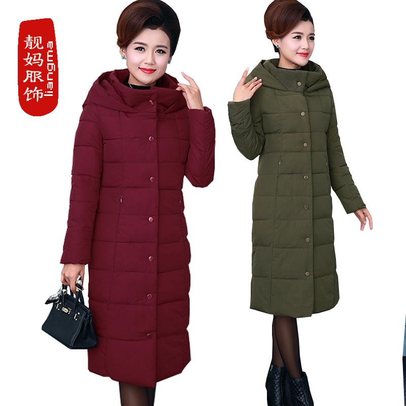 中老年女装冬装轻薄长款棉衣中年人妈妈装羽绒棉服50岁长过膝外套