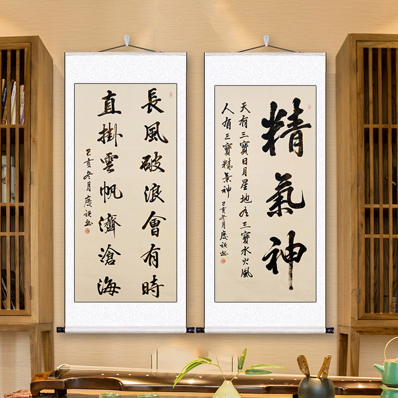 Calligraphy scroll Jingqi Shen office brush calligraphy living room decorative painting calligraphy and painting works handwritten authentic calligraphy and painting customization