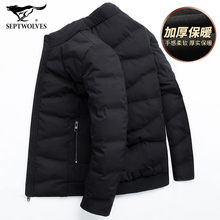 Seven Wolf Down Dresses Men's Short Style Winter New Men's Thickened Thermal and Leisure Father's Men's Jacket