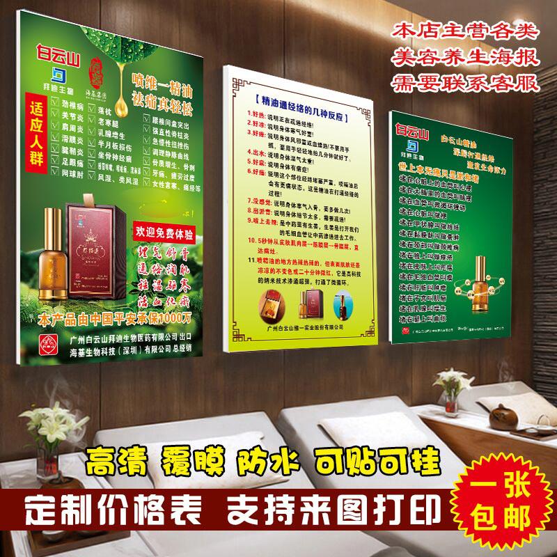 Плакаты / Постеры Артикул 630050589869