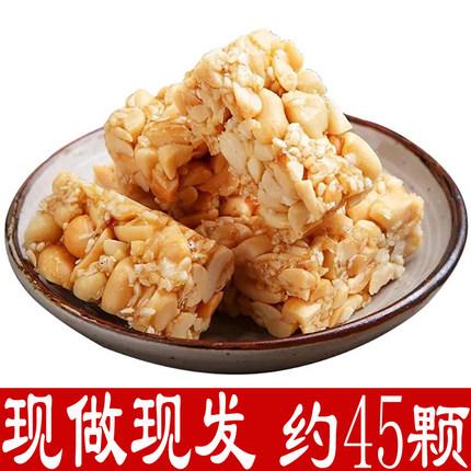 广东特产小吃小零食 花生酥 手工 酥糖 花生糖正宗豆酥糖传统糕点