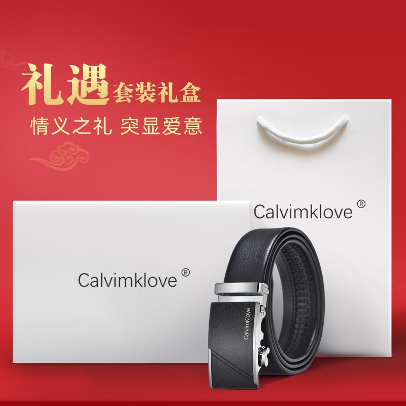 专柜正品Calvimklove真皮皮带男潮2021新款 自动扣牛皮裤腰带男士