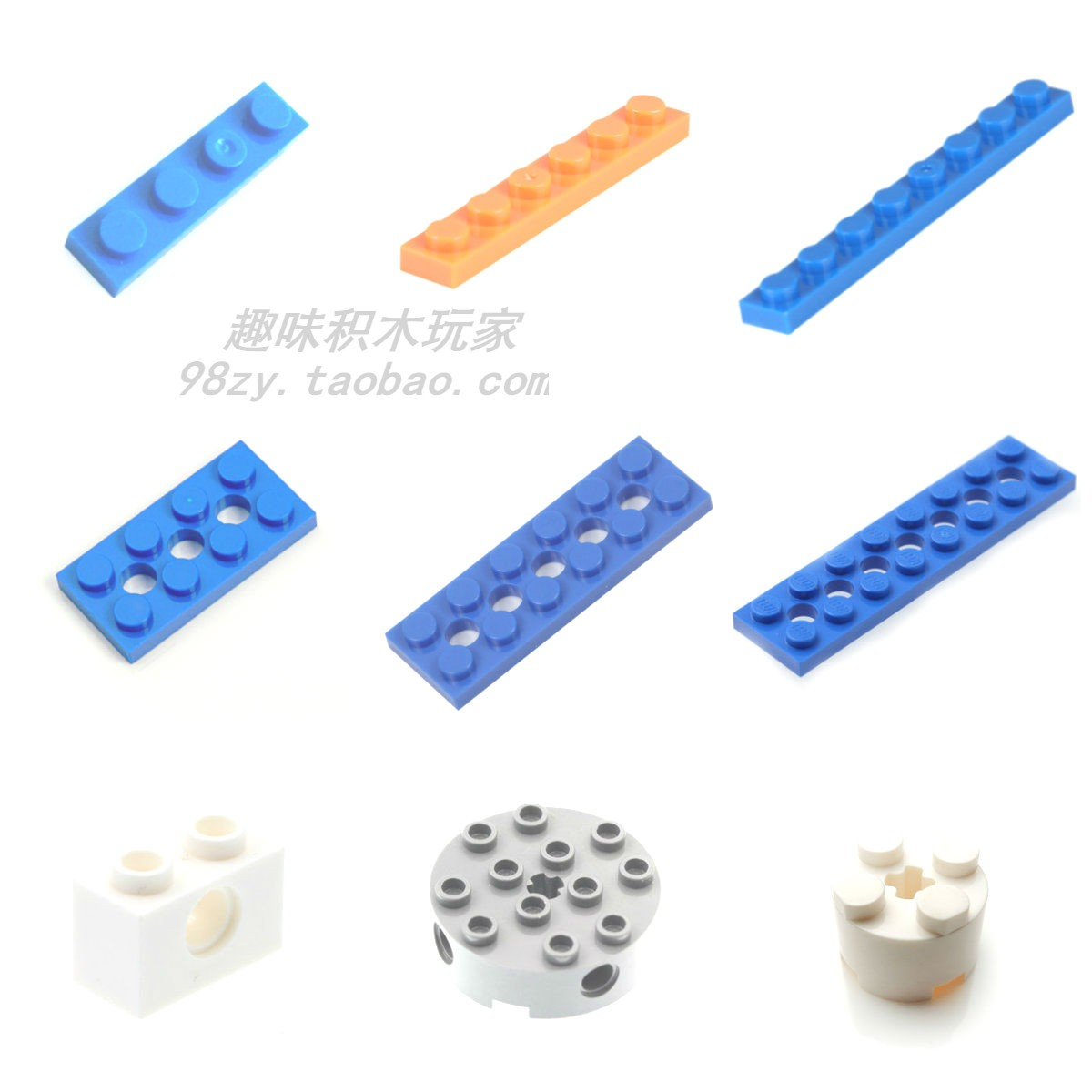 Small particle smooth skateboard technology spare parts ev3 building blocks with holes sheet with hole 9686 technology parts 4x4 thick disc