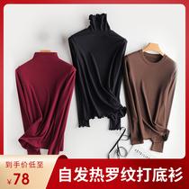 困困桑蚕丝保暖发热打底衫半高领堆堆领衫