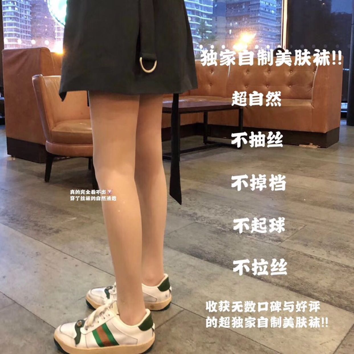 鹅其他尺寸新款妹儿家美肤袜光腿神器隐形丝袜春夏秋薄款不假白双