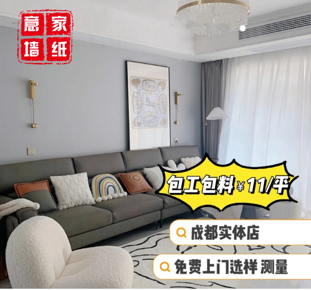 成都シームレスな壁布はシンプルで無地の壁紙の直売です。現代の純色の刺繍リビングルームのテレビ壁はカスタマイズできます。