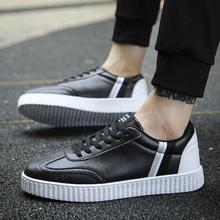 2017新款男士板鞋男透气休闲鞋韩版潮流小白鞋百搭学生男鞋子722