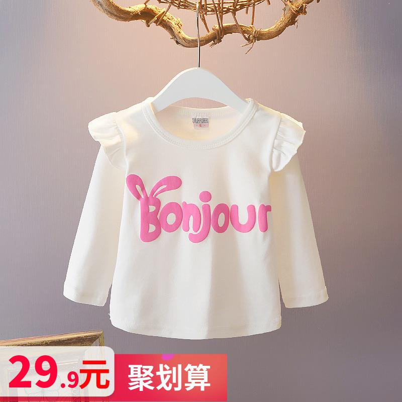 秋季上衣女童棉质绣花T恤女宝宝长袖有弹性婴幼儿7五8六4个月9