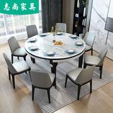 大理石餐桌椅组合简约现代实木伸缩圆餐桌小户型家用折叠桌子饭桌