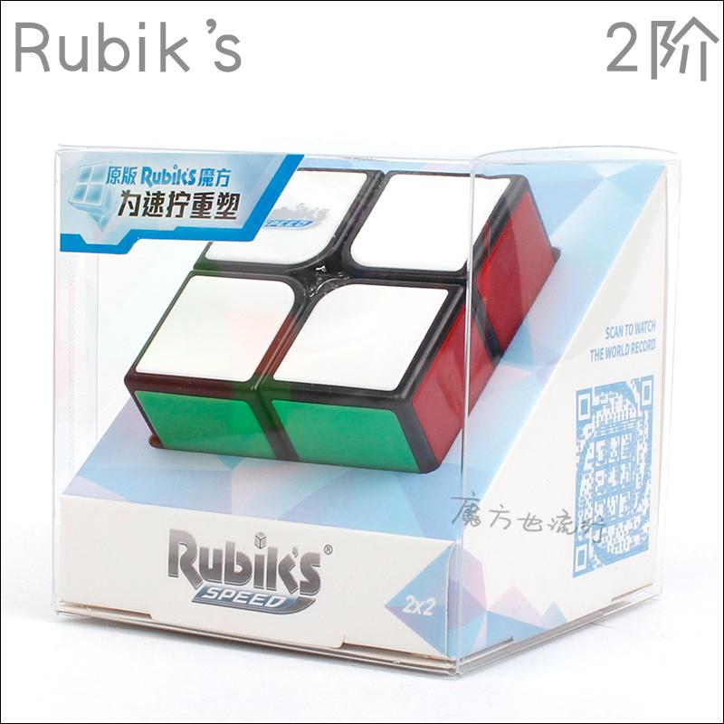 12月02日最新优惠新品鲁比克rsc2阶二阶gan系列魔方