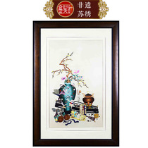 Jinwu Suzhou embroidery finished painting hand embroidery painting Chinese guan decorative painting living room hanging painting eight treasure bottle
