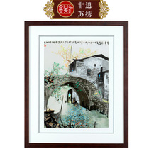Jinwu Suzhou embroidery living room painting Xuan Guan decorative painting chinese hanging painting handmade embroidery Suzhou embroidery finished painting