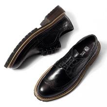 男士英伦复古雕花皮鞋男鞋真皮低帮休闲鞋流行男鞋英伦圆头固特异