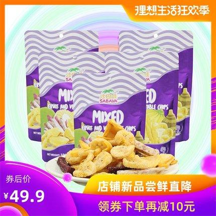 越南进口零食沙巴哇综合100g果蔬干