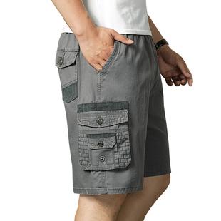 高腰胖爸爸短褲中年加大加肥韓版200斤成人男子中褲父親節大褲衩