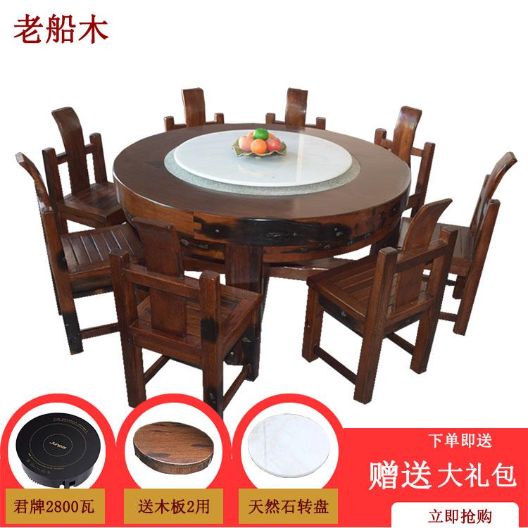 老船木实木餐桌圆形现代简约组合大理石火锅大圆桌重新款