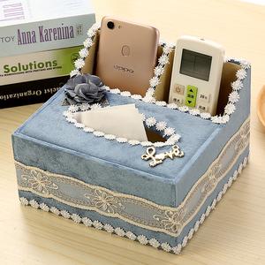 多功能纸巾盒欧式抽纸盒纸抽盒家用客厅桌面茶几遥控器收纳盒布艺