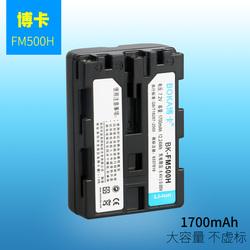 博卡 索尼NP-FM500H电池A99M2 A77M2单反相机A580 A700 A350 A560 A57 A77 A850 A900 A550 A500 A450 A300