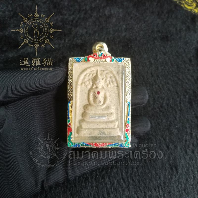 Буддийские принадлежности Артикул 637555496348