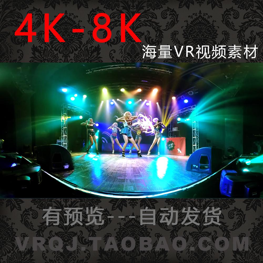 4KVR360全景性感女孩舞蹈迷你音乐会hellohellolaysha现场VRMTV