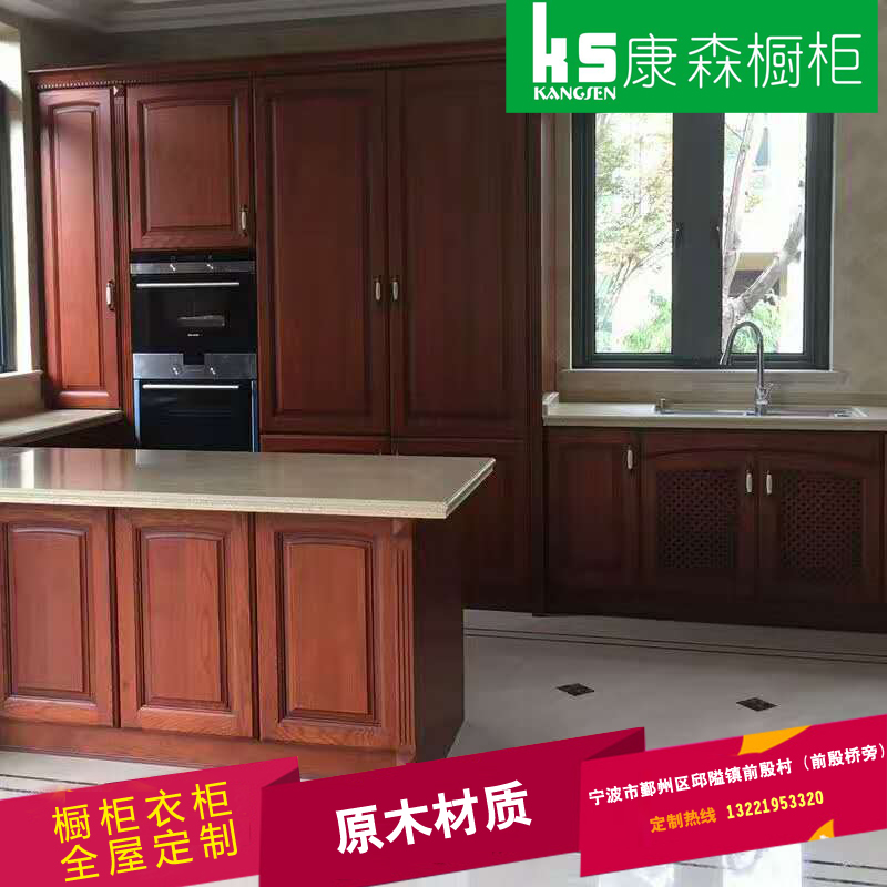 Ningbo whole cabinet customized modern simple kitchen kitchen kitchen stove cabinet decoration new cabinet whole house furniture factory
