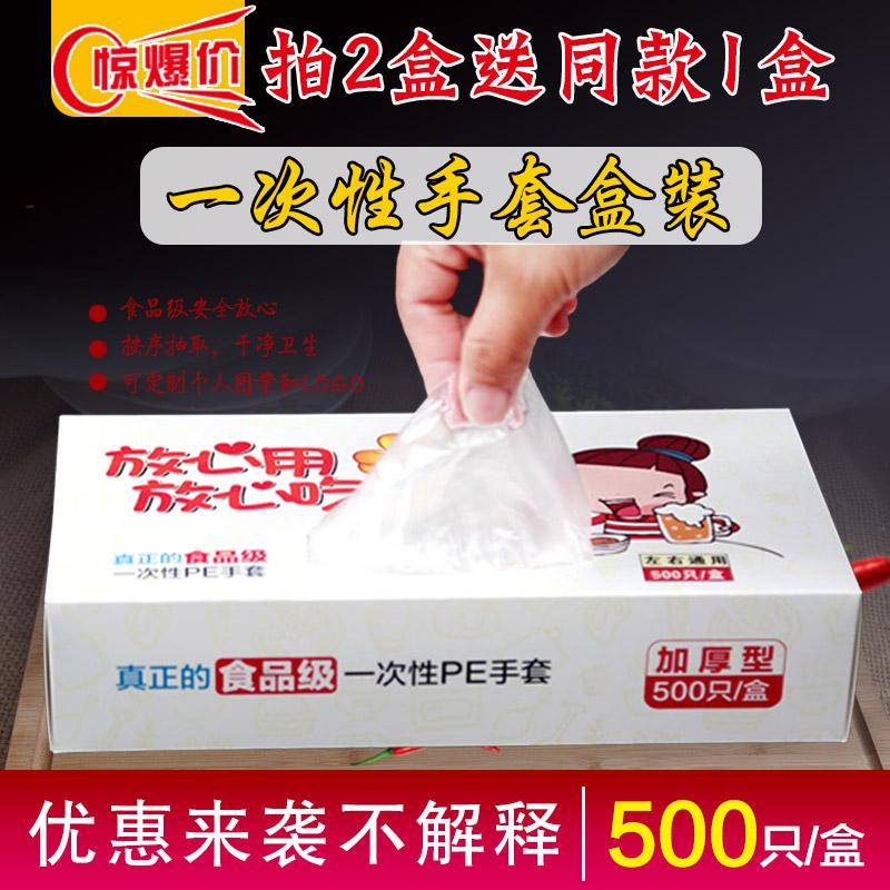 使い捨て手袋ケース抽出式飲食食品厚手フィルム手袋家庭用台所清潔pe手袋
