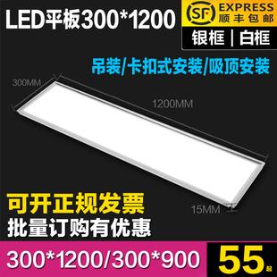 30x120led平板灯300x1200x900x600明装吸顶吊装长条灯面板灯