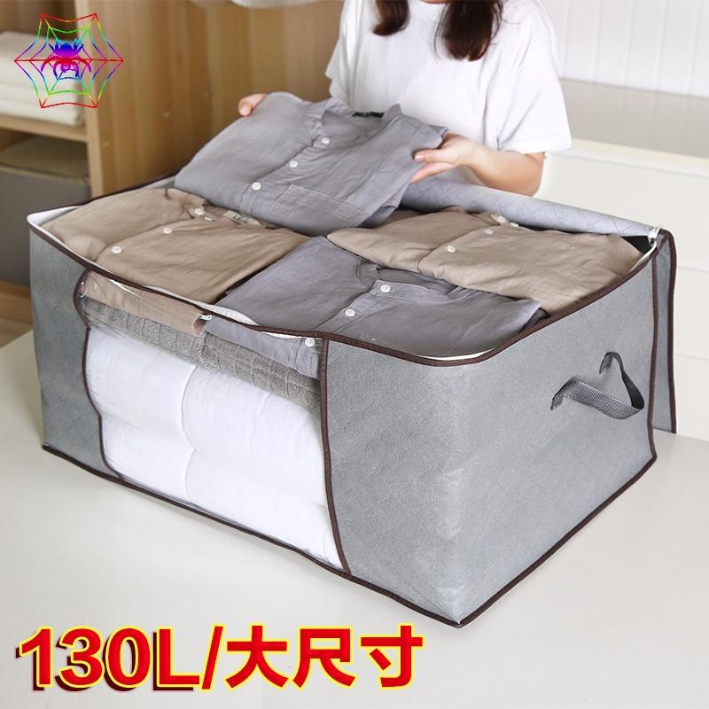 収納袋綿布団整理袋超大型家庭用服の荷物引っ越し袋神器