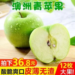 甘福园12 5斤一整箱包邮澳洲青苹果