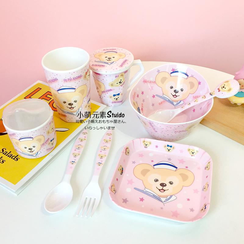 可爱宝宝达菲熊儿童密胺餐具三格盘