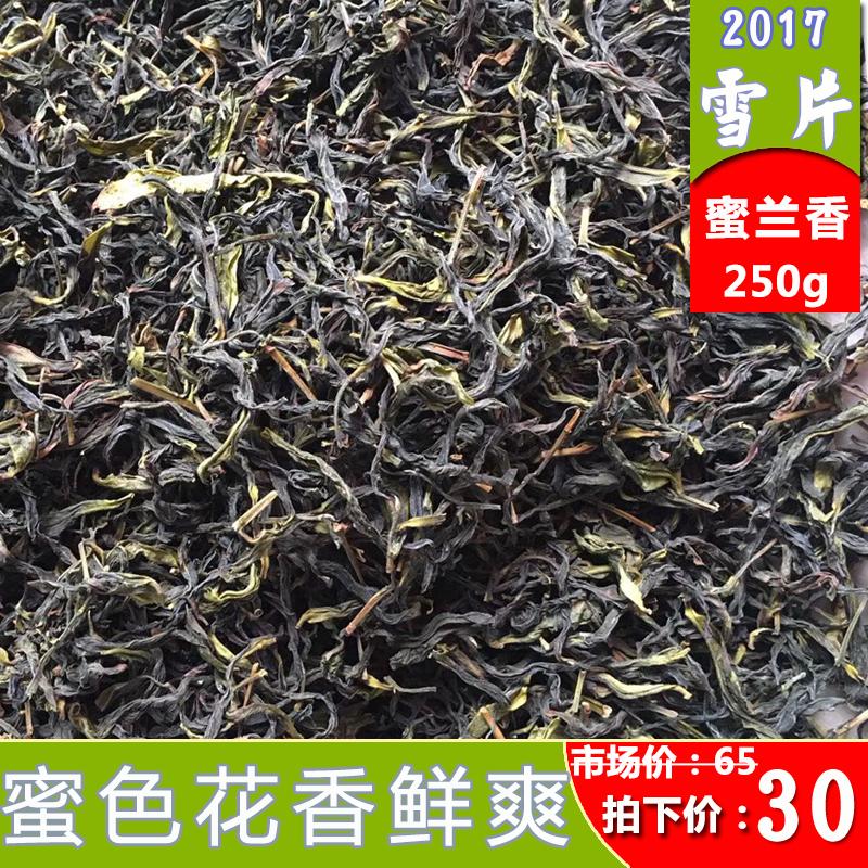 2017 работа муж чай ясно тип близко орхидея снежинка волна государственный специальный свойство феникс альпийский специальная марка один глыба волосы чай цена новый черный дракон