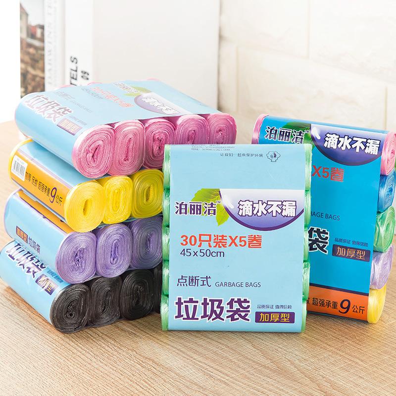 中國代購 中國批發-ibuy99 垃圾袋 【 150只装】加固加厚垃圾袋 彩色 品质家用点断式平口 塑料袋