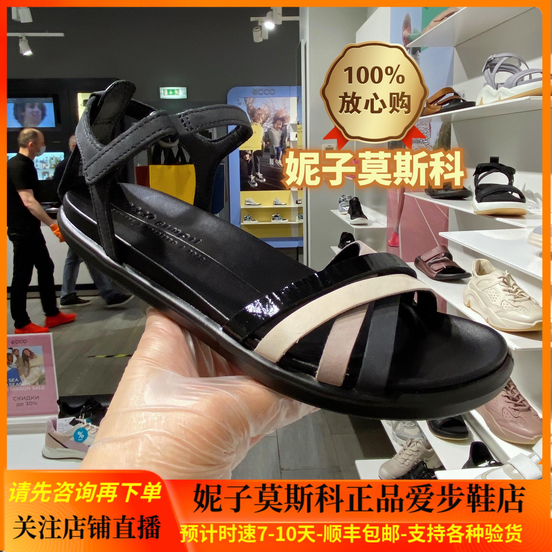 ECCO爱步2021夏季新款露趾细带平底凉鞋女鞋子罗马鞋 简约209213