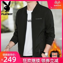 Playboy men's jacket coat flagship Plush fashion brand leisure new fall 2019 stand collar men's wear