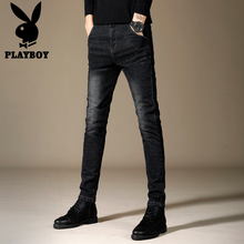 Playboy jeans, elastic, slim feet, 2019 fall, black long pants, casual s.