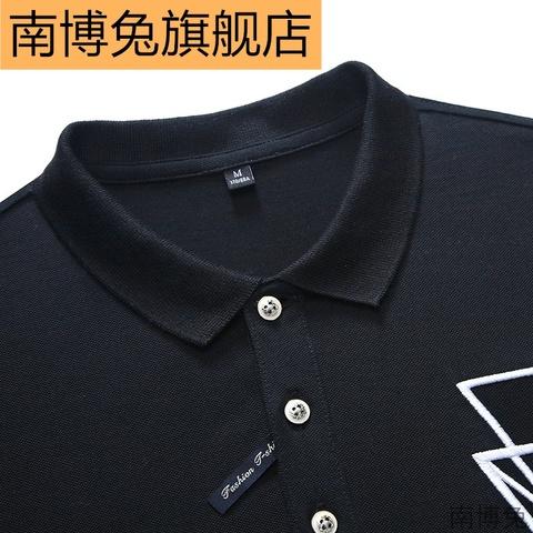 2020新款短袖T恤男翻领夏季商务色丝光棉衫青年修身半袖潮