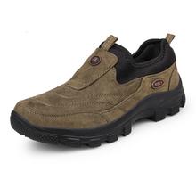 运动登山鞋男鞋透气徒步鞋防滑户外鞋秋冬季旅游鞋越野跑鞋步行鞋