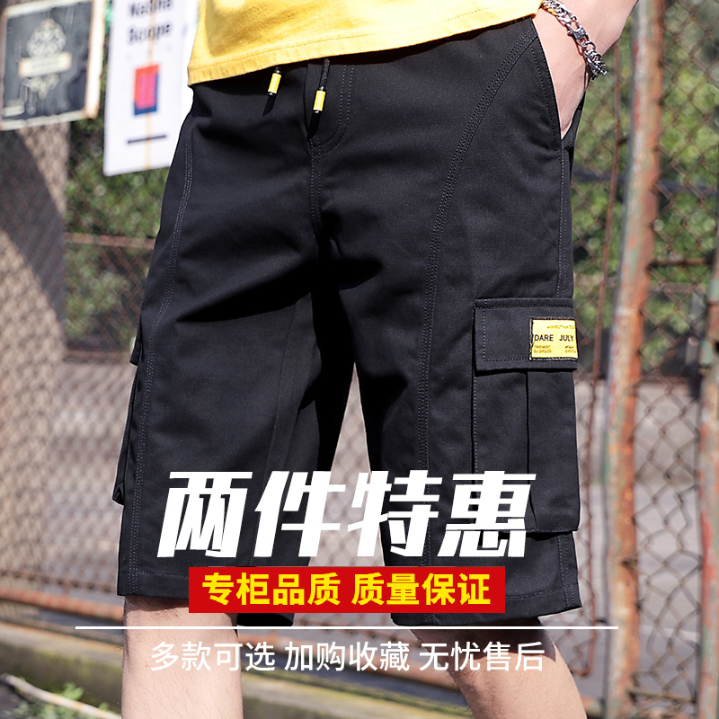 Shorts mens summer overalls mens fashion brand loose sports leisure 5 points beach trendy mens pants