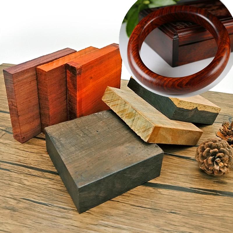 紫光檀手镯木料DIY原木料绿檀木头雕刻制作血檀方木镯子红木小料