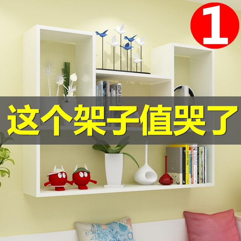 墙上置物架免打孔壁挂式壁柜墙壁挂墙面卧室隔板书架储物简约装饰