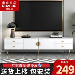 现代简约轻奢客厅小户型电视机柜